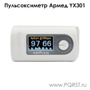 Пульсоксиметр Армед YX301