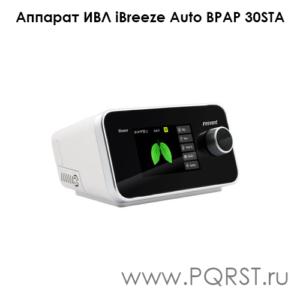 Аппарат ИВЛ iBreeze Auto BPAP 30STA