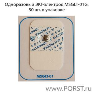Одноразовый ЭКГ-электрод MSGLT-01G