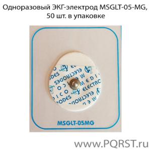 Одноразовый ЭКГ-электрод MSGLT-05-MG, 50 шт. в упаковке