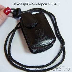 Чехол для мониторов КТ-04-3