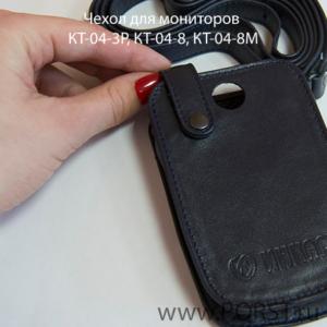 Чехол для мониторов КТ-04-3Р, КТ-04-8, КТ-04-8М